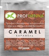 Карамель (Вес: от 0,7 до 2 гр.)