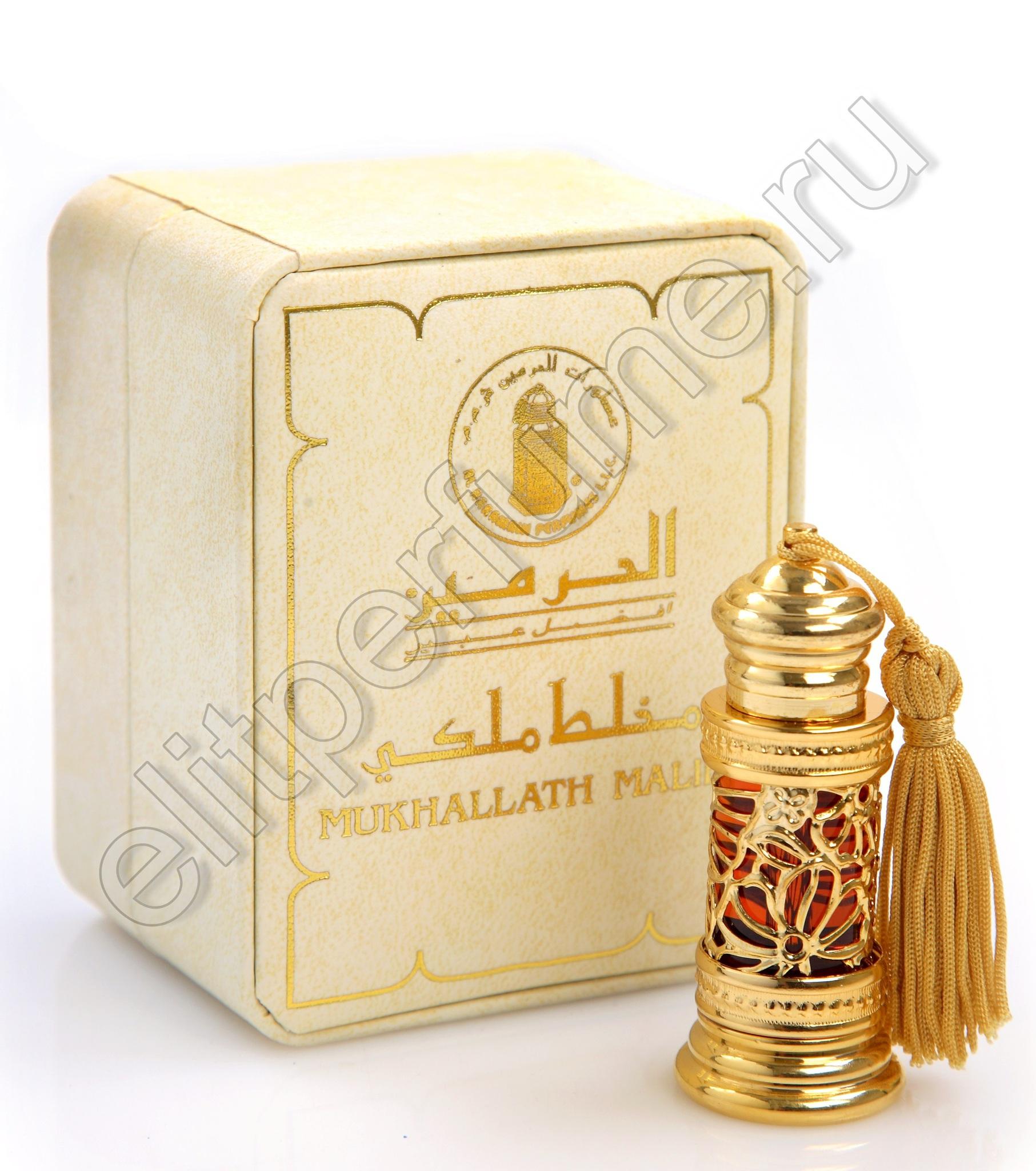 Мухаллат Малики Mukhallath Maliki 10 мл арабские масляные духи от Аль Харамайн Al Haramain Perfumes