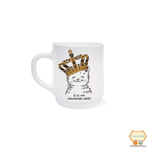 Чашка маленька Кошеня в короні