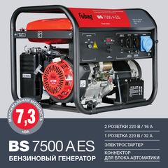 Бензиновый генератор с электростартером и коннектором автоматики FUBAG BS 7500 A ES