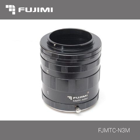 Набор удлинительных колец для макросъёмки Fujimi FJMTC-N3M (for Nikon)