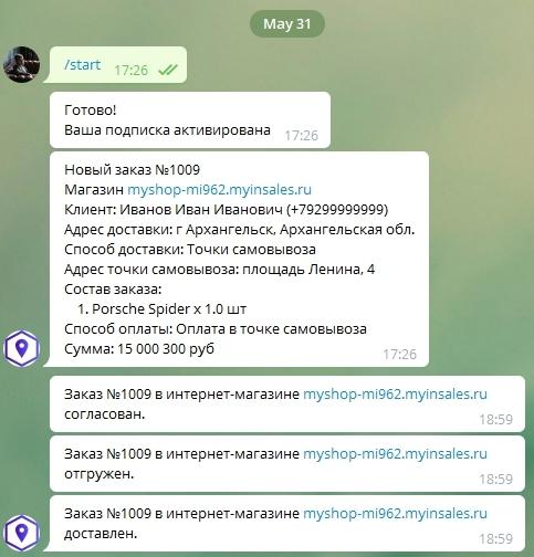 Telegram__9_.jpg