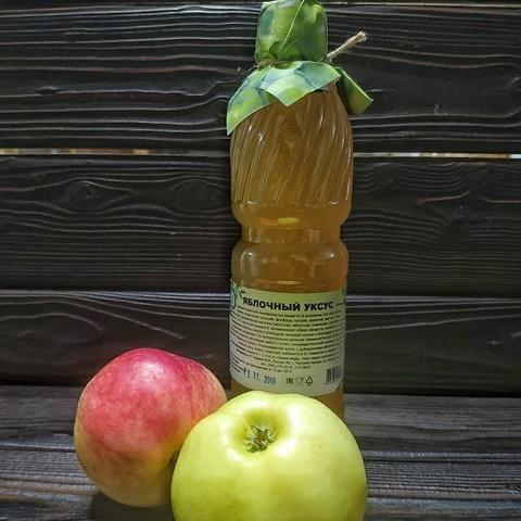 Фотография Уксус яблочный натуральный, 550 мл купить в магазине Афлора
