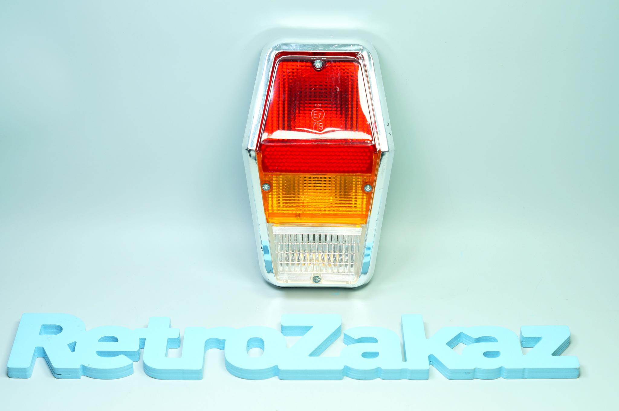 Задние фонари Газ 24