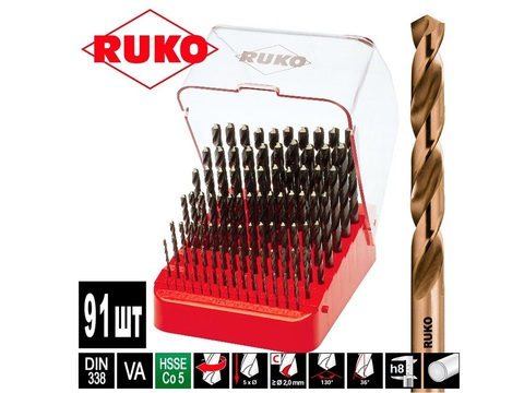 Набор сверл по металлу Ruko DIN338 h8 HSSE-Co5 91шт 1-10мм 215223