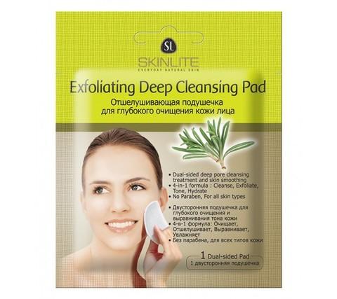 Skinlite Отшелушивающая подушечка для глубокого очищения кожи лица 19мл SL 507