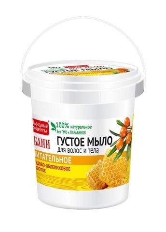 Фитокосметик Народные рецепты Густое мыло для волос и тела медово-облепиховое золотое для бани 155мл