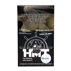 Табак HMT BRUSNIKA 100гр