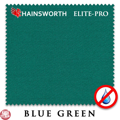СУКНО HAINSWORTH ELITE PRO WATERPROOF 198СМ BLUE GREEN