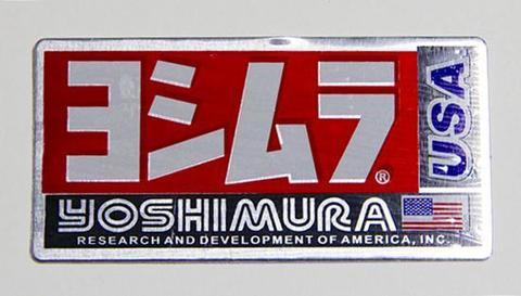 Металлическая наклейка на глушитель N-27
