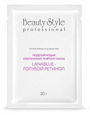 Beauty Stylе Моделирующая альгинатная лифтинг-маска «Lanablue - Голубой Ретинол» 30 гр.*10 шт