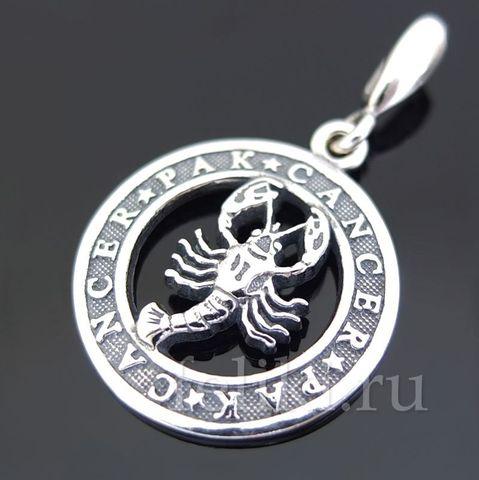 серебряный кулон знак Зодиака Рак
