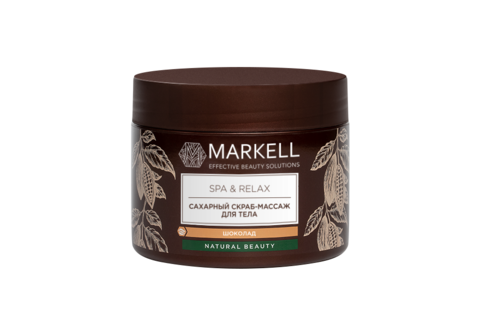 Markell Spa & Relax Сахарный скраб-массаж для тела шоколад 300мл