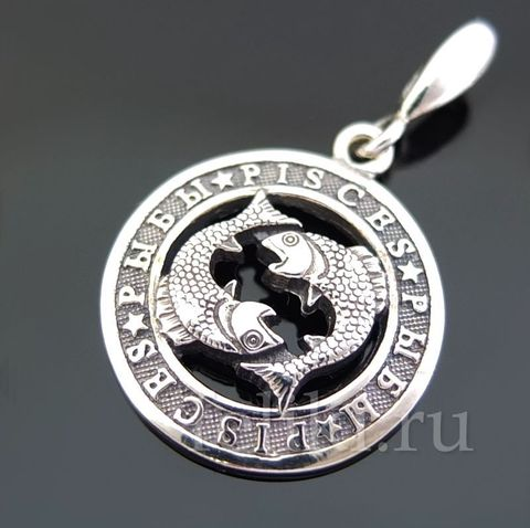 серебряный кулон знак Зодиака Рыбы