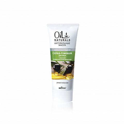 Белита Oil Naturals Скраб-гоммаж для лица с маслами ОЛИВЫ и КОСТОЧЕК ВИНОГРАДА Деликатное очищение 100мл