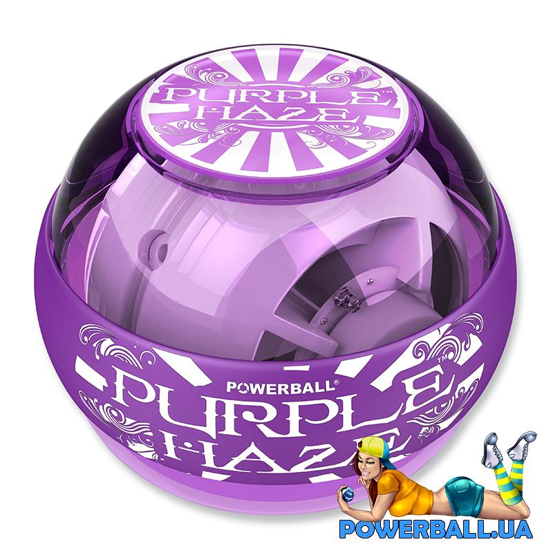 powerball фиолетовый