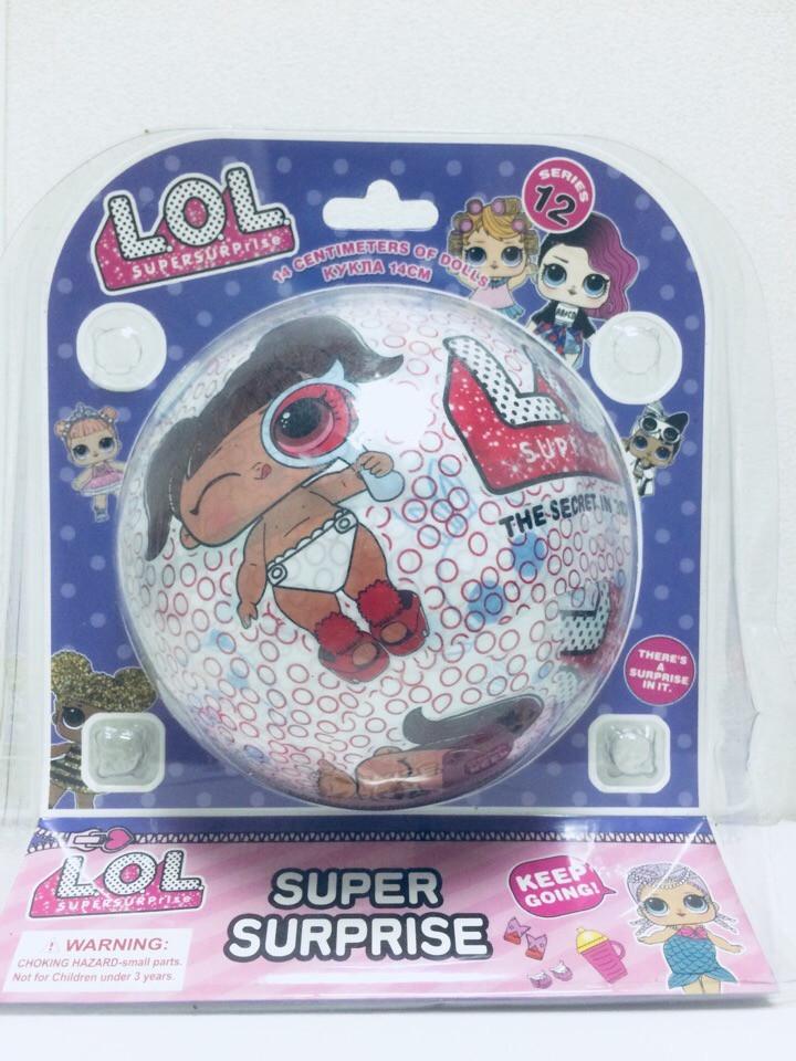 Кукла в шаре LOL Surprise (кукла 14 см)