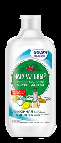 Фитокосметик Народные рецепты Натуральный универсальный чистящий крем 490мл