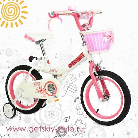 """Велосипед Royal Baby """"Princess Jenny 16"""" (Роял Беби)"""