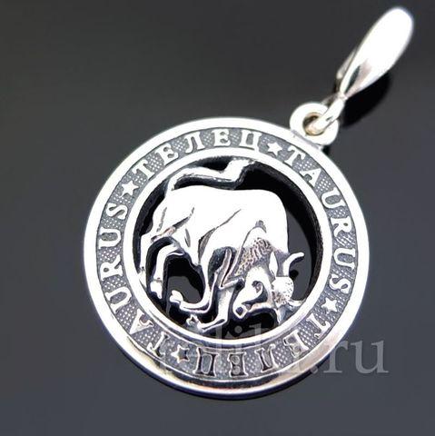серебряный кулон знак Зодиака Телец