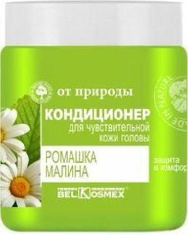 BelKosmex ОТ ПРИРОДЫ Кондиционер для чувствительной кожи головы ромашка малина 500г