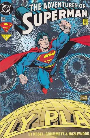 The Adventures of Superman #505 (lenticular cover)