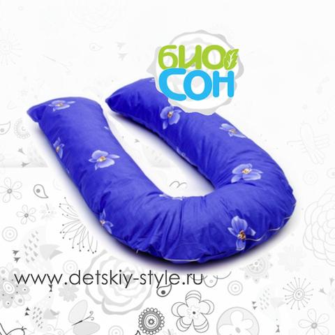 """Дополнительная Наволочка БиоСон """"U"""" 280х35 см"""