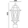 Светильник садово-парковый, 60W 230V E27 черное золото, PL162 (Feron)