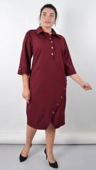 Рио. Изящное платье для пышных женщин. Бордо.