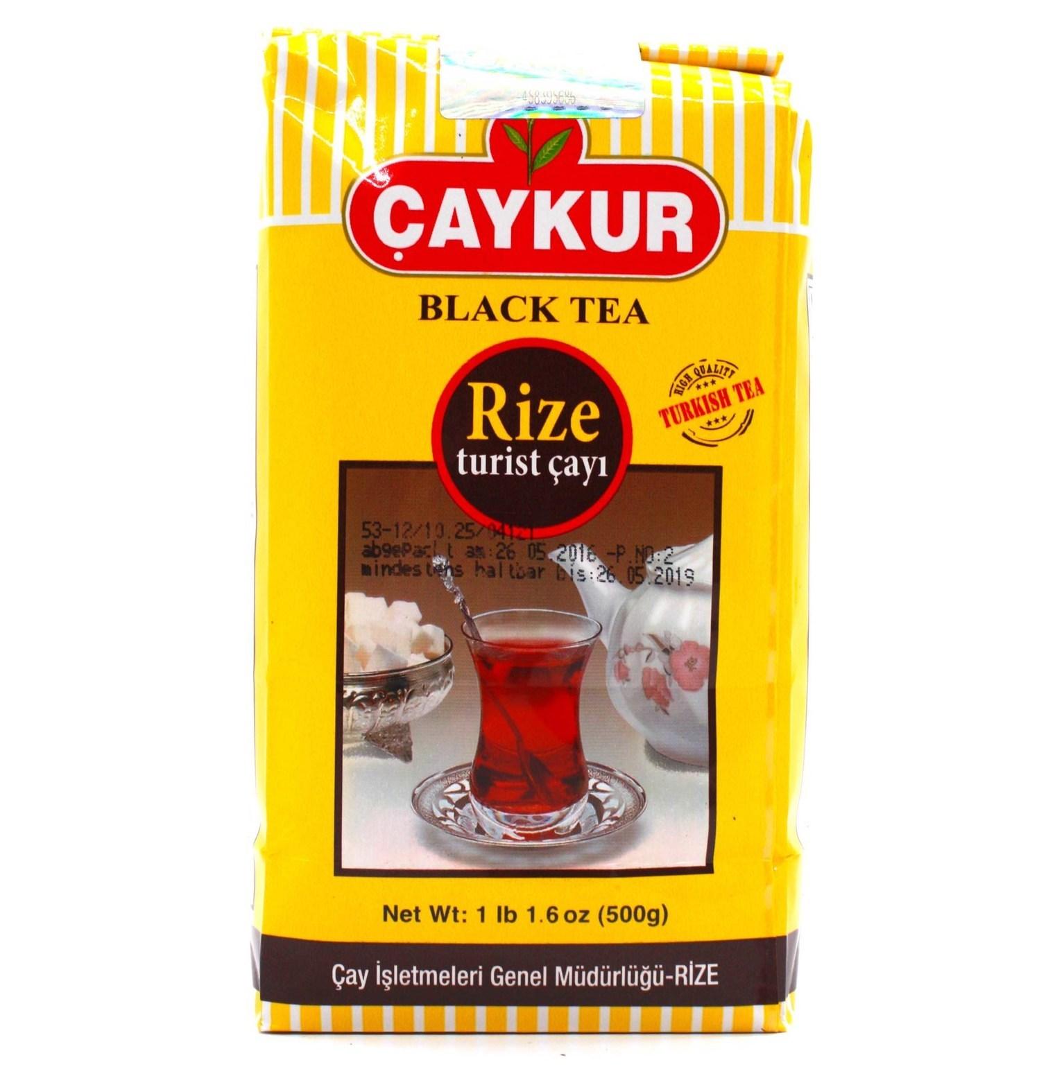 Чай Турецкий черный чай Rize Turist, Çaykur, 500 г import_files_a0_a058a49ba51711e8a99c484d7ecee297_7b9d99ba366e11e9a9a6484d7ecee297.jpg