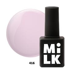 Гель-лак Milk Self-Care 416 Lavender Oil, 9мл.