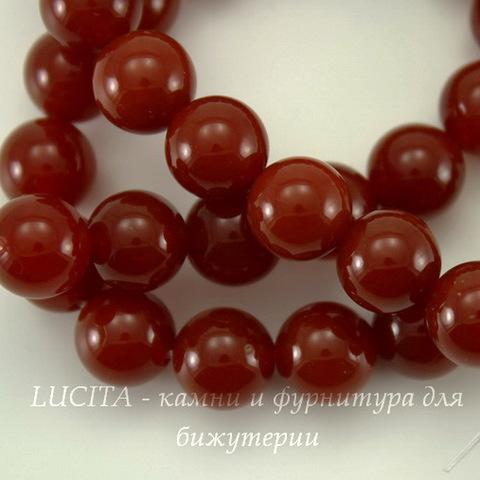 Бусина Сердолик (тониров), шарик, цвет - коричневый, 10 мм, нить