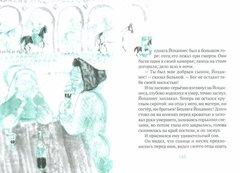 Сказки Андерсена. Известные и редкие, без сокращений