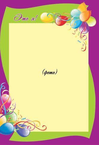 Фото Мой личный дневник. Только для стильных девчонок
