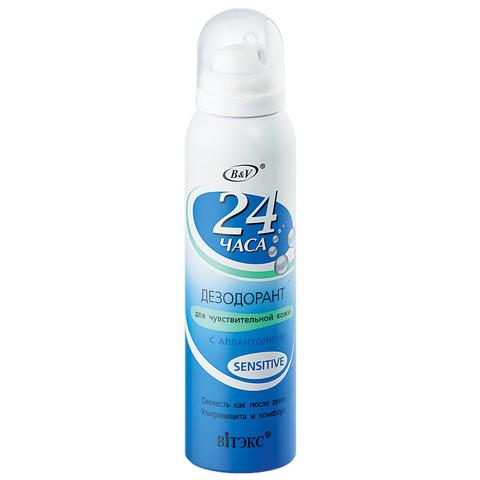 Витэкс 24 часа Дезодорант для чувствительной кожи с аллантоином Sensitive 150 мл