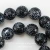 """Бусина Агат """"Крэкл"""" (тониров), шарик с огранкой, цвет - черный, 11 мм, нить"""