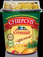 """Суперсуп"" Куриный+гренки 40 г"