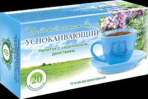 Чайный напиток «УСПОКАИВАЮЩИЙ», ф/п, 20шт, кор. (ИП Гордеев М.В.)