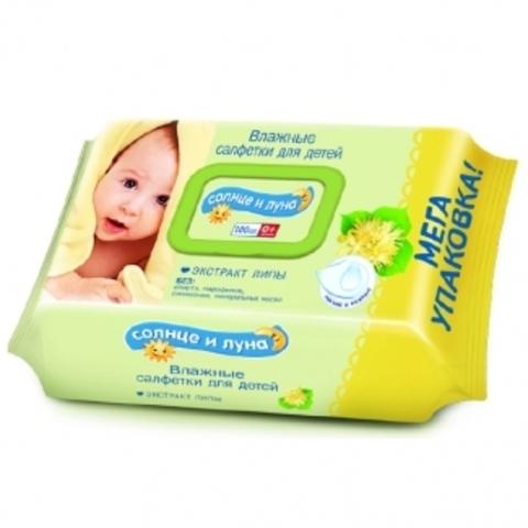 Влажные салфетки для детей с экстрактом липы 120 шт с крышкой Солнце и луна