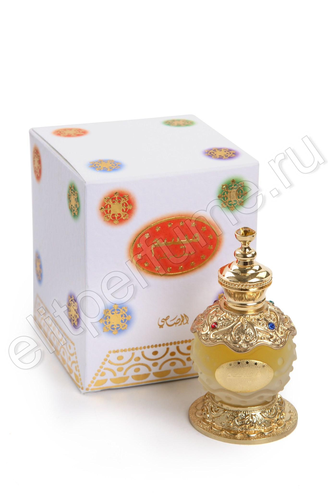 Пробники для арабских духов Майсам Maisam 1 мл арабские масляные духи от Расаси Rasasi Perfumes