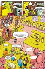 Время Приключений. Академия Банановой Стражи