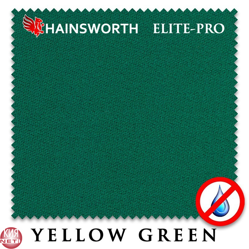 СУКНО HAINSWORTH ELITE PRO WATERPROOF 198СМ YELLOW GREEN