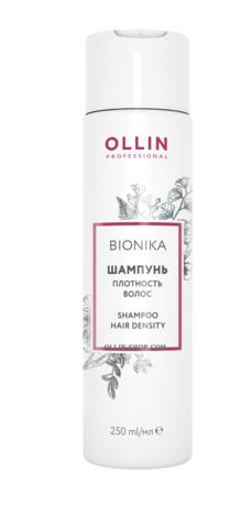 OLLIN bionika шампунь «плотность волос» 250мл
