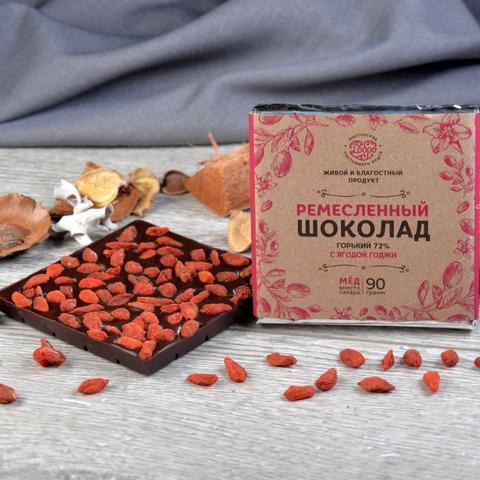 Шоколад горький, 72% какао, на меду, с ягодой годжи