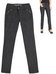 2925 брюки женские, черно-серые