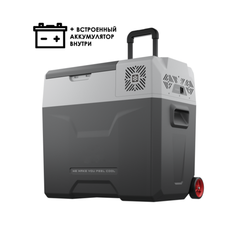 Компрессорный автохолодильник Alpicool CX-50S (12V/24V/220V, 50л)