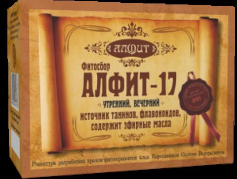 Фитосбор Алфит-17 Гипотензивый, 60 ф/п*2г