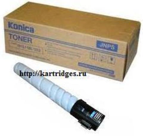 Картридж Minolta TN-216C