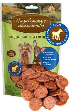 Собаки Деревенские лакомства для собак мини-пород Медальоны из ягненка 60гр 226x1000_79711519-face.jpg
