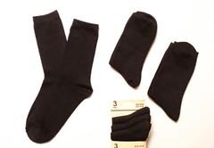 Носки для мальчиков ( 3 пары ) арт.Е08 (р 36-40)
